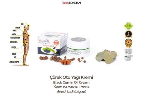 Çörek Otu Yağı Tabib Lokman