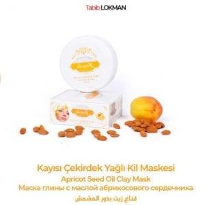 Kayısı Çekirdek Yağlı Kil Maskesi Tabib Lokman