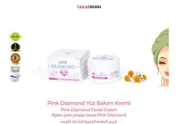 Pink Diamond Yüz Bakım Kremi Tabib Lokman